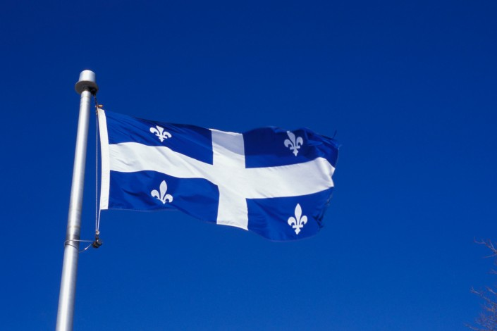 魁北克的前途誰決定?淺談魁北克獨立運動