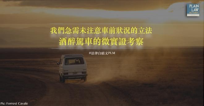 白話文標題圖尺寸校正.001